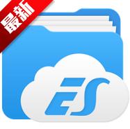 ES文件浏览器破解版4.2.3.4.1去广告版