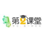 青骄第二课堂登录平台1.0 官方正版【附答案】