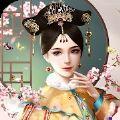 宫廷之梦手游官网版1.0最新版