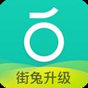 青桔骑行赚钱app3.2.12最新版
