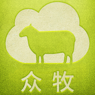 众牧养羊赚钱app4.0.1 最新官方版