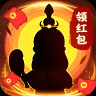 修仙成首富红包版1.0赚钱版