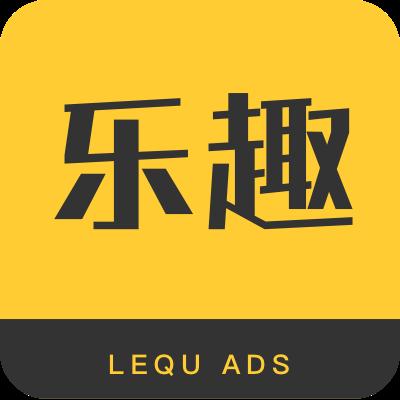 乐趣看广告赚钱app1.5.6 安卓最新版