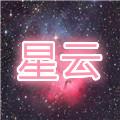 星云赞赚钱软件1.0红包版