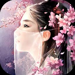 梦仙醉红尘手游官方版1.0最新版