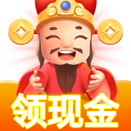 亿万财神爷红包版1.0安卓版