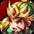 主公塔防游戏官方版1.0.1手机版