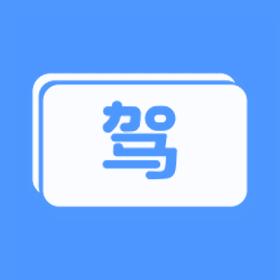 优车考驾照安卓最新版1.0免费版