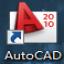 AutoCAD命令查询器1.0绿色免费版