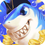 鱼王捕鱼游戏安卓版1.0手机版