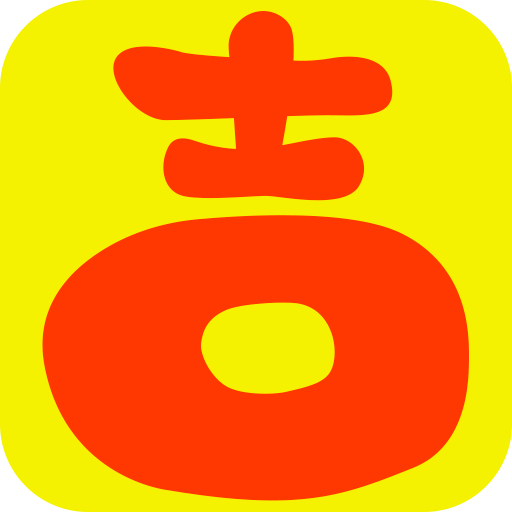 大吉大历app红包版