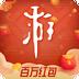 游侠网可赚钱汉化版下载5.1.9最新版
