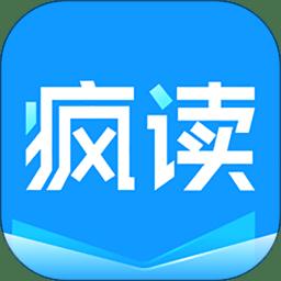 疯读小说免费领手机版1.0.7.8绿化版