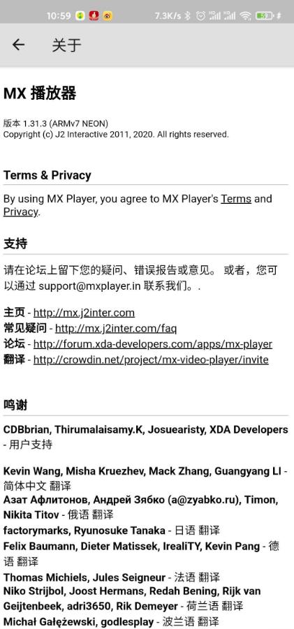 MX Player(MX播放器)1.34.5 去广告解除限制版截图0