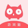 猫游社区app官方版1.0苹果版