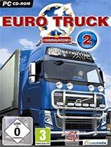 欧洲卡车模拟2中文版下载
