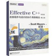 Effective C++第三版中文版pdf免费版