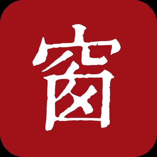 西窗烛app5.0.5安卓正式版