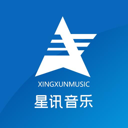 星迅音乐APP1.0安卓版
