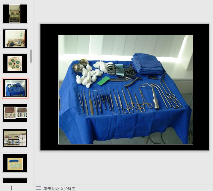 种植牙的流程和注意事项PPT学习课件免费版截图0