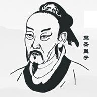 孟子三章ppt课件完美版免费版