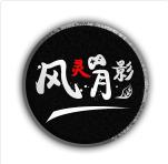 FLiNGTrainer风灵月影修改器官方版下载1.0.0.4747绿色免费版