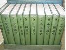 中国通史3部8本pdf免费电子版