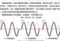 电路分析模拟试题3套及答案world版doc免费版