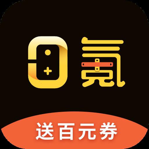 0氪手游2020app1.0安卓正式版
