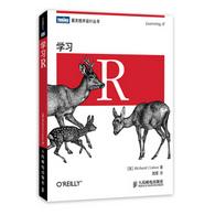 学习R电子版pdf免费版高清版