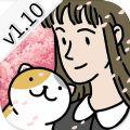 萌宅物语游戏1.0安卓破解版