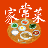 家常菜安卓版5.2.58去广告版