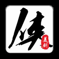 美剧侠pro内部版1.9.5 最新版