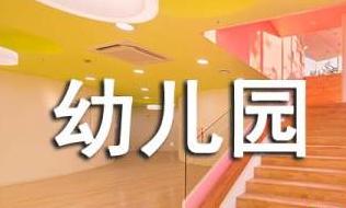幼儿园大班拼音课件ppt高清完整版