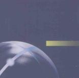 通信原理学习指导与考研辅导pdf最新版