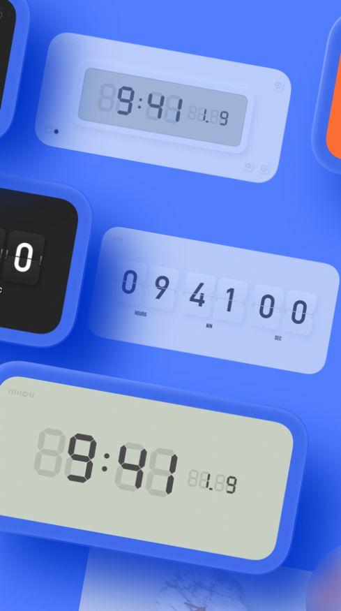 谜底时钟app免费版截图2