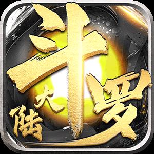 斗罗大陆无上剑君手游1.1.2.4安卓正式版