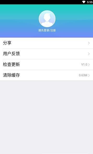 沧州智慧医保app截图2