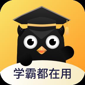 鹰博士错题本APP最新版1.0安卓版