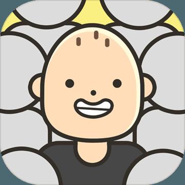 中国式人生破解版无限金币最新版1.4.3最新版
