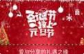 2020简约圣诞节日海报促销活动宣传单psd模板素材全套免费下载无水印版