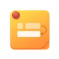 Taio文本编辑器中文版13.0苹果版
