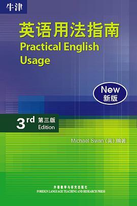 牛津英语用法指南第三版pdf