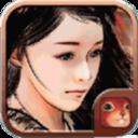 金庸群侠传X游戏1.1.0单机版