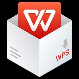 WPS Office 2021 Beta尝鲜版11.1.0.10168官方版