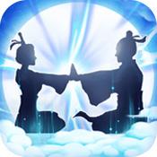无极仙途安卓版1.2华为版
