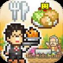 美食梦物语游戏1.0苹果版