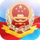 掌上河北国税app官方版1.0.5安卓版