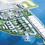 首都航空城发展规划总体策划方案最新ppt免费版114页完整版