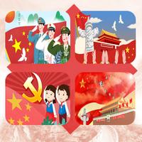 国家宪法日暨全国法制宣传日ppt模板免费版